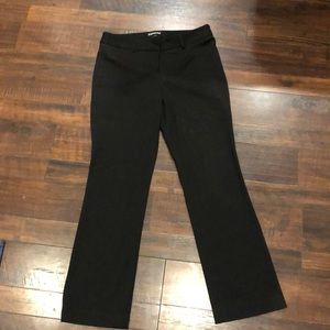 ⭐️Express Editor Dress Pants